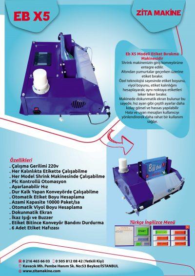 EB X5 Kağıt Bırakma Makinesi