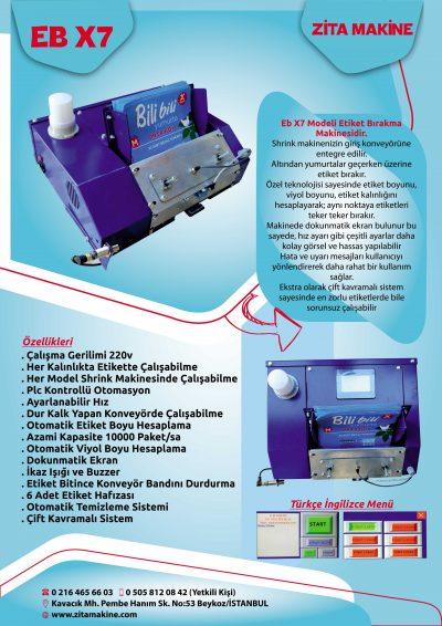 EB X7 Kağıt Bırakma Makinesi